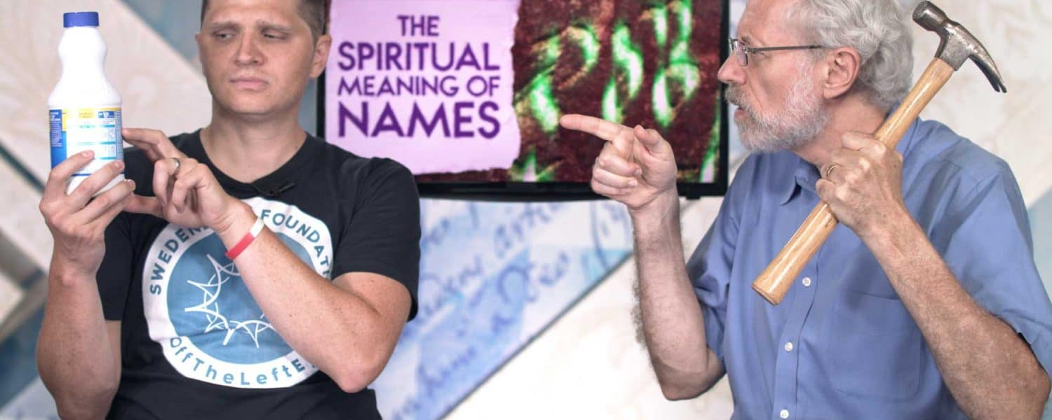 The name of God means all the qualities of the divine